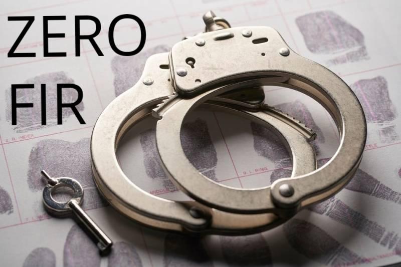 Anti-corruption crusader's RTI seeking info on Zero FIR rejected
