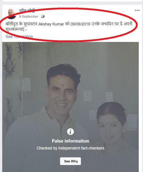 Facebook Fakenews