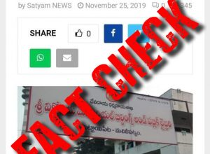 Fact Check: Did AP Endowments maliciously name Machilipatnam town hall after a Christian figure?