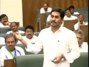 AP Legislative council : 18 YSRCP MLAs abstain from voting, Jagan fumes