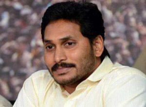 Jagan's three-capital statement spells end of Amaravati