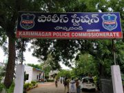 Karimnagar makes it to the Top-10 best police stations of the country