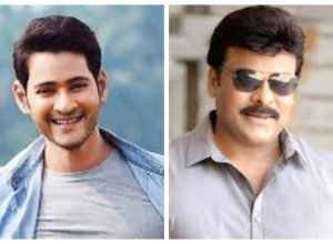 #MegaSuperEvent trends after Mahesh Babu's heartfelt note to Chiranjeevi