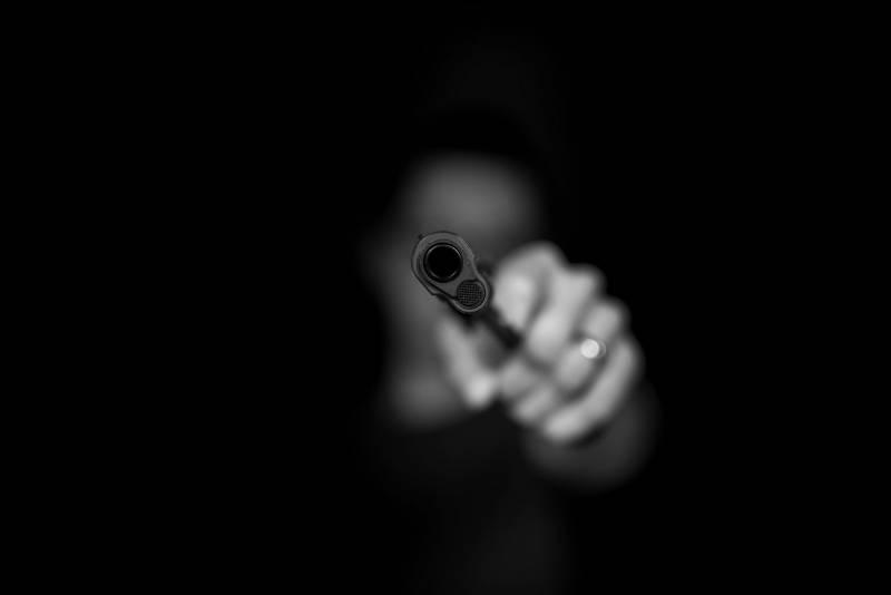 Warangal woman lecturer applies for gun licence