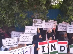 Hyderabadis protest as Citizenship Bill to be introduced in Parliament today