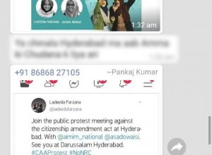 Constable posts obscene comments against Jamia students on WhatsApp, gets suspended
