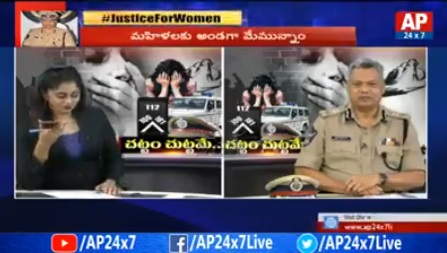 Vijayawada CP faces embarrassment on live show as no one lifts Dial 100