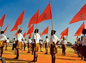 RSS prepares a  blueprint to expand its base across Telangana State.