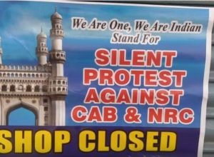 Charminar shuts down in silent protest against CAA and NRC