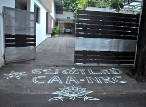 Drawing demonstration: Unique anti-CAA protest sweeps Tamil Nadu