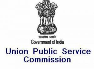UPSC NDA/NA II 2019: Results declared on upsc.gov.in