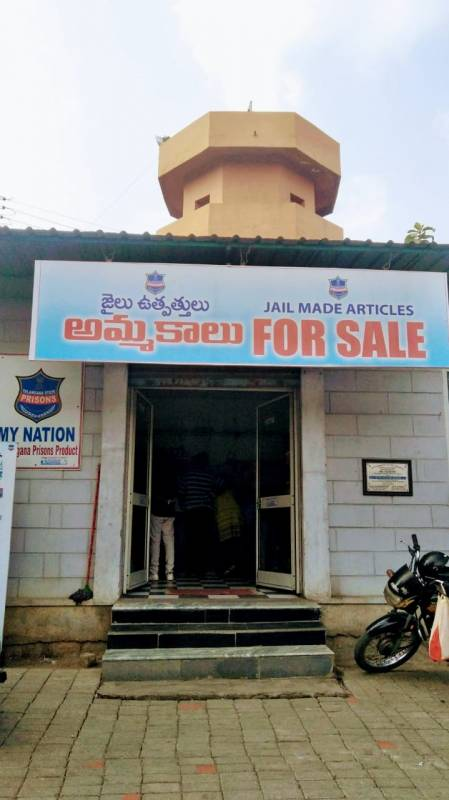 Made in Telangana jails: Transforming one life at a time