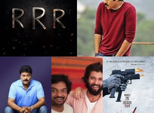 5 Telugu films On Our 2020 Commercial Watch list!