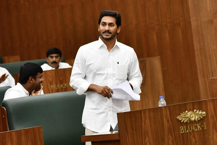 Rule 71, Rule 197 and the capital controversy in Andhra Pradesh Legislature