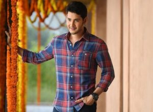 Mahesh Babu to play a spy in his next film?