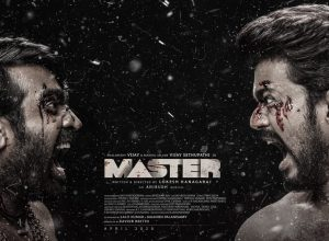Master third look starring Vijay and Vijay Sethupathi is out