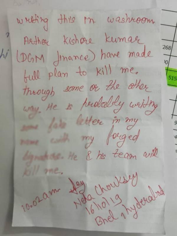 Neha Suicide Note 2