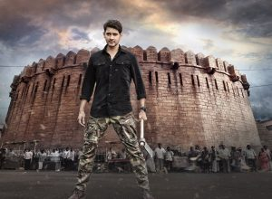 Sarileru Neekevvaru Review: Where Mahesh Babu unleashes his best