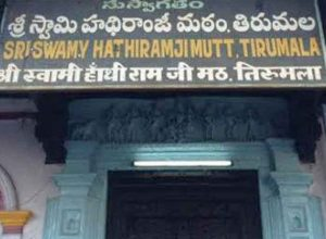 Mahant of Hathiramji Mutt suspended over irregularities