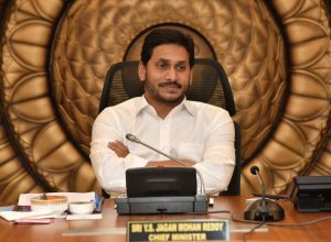 Govt to probe insider trading: Jagan