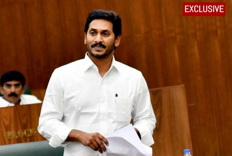 Jagan to close the chapter of captial 'Amaravati' in the next assembly?