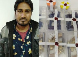 Delhi Police's Special Cell arrests arms dealer ahead of Assembly elections
