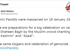 Fact Check: No, Shaeehan Bagh protestors are not celebrating the exodus of Kasmiri Pandits