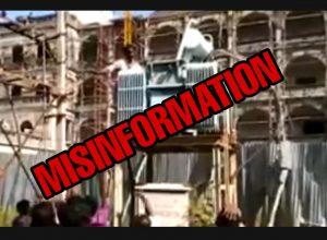 Fact Check: Reports of Amaravatifarmer's self-electrocutionfalse