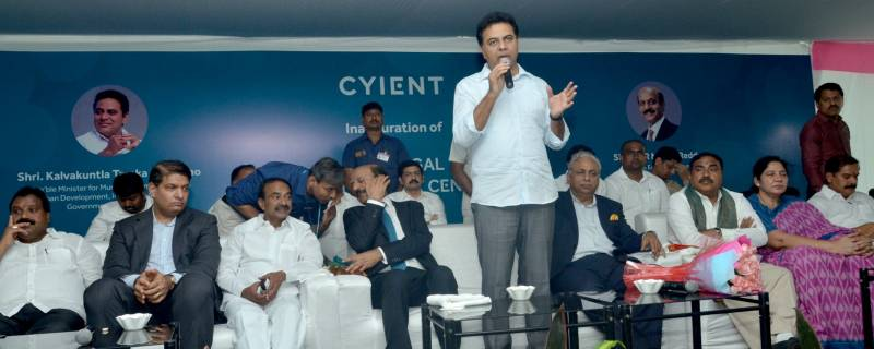 Warangal gets Cyient IT Campus, KTR vouches for betterment of Tier 2 cities