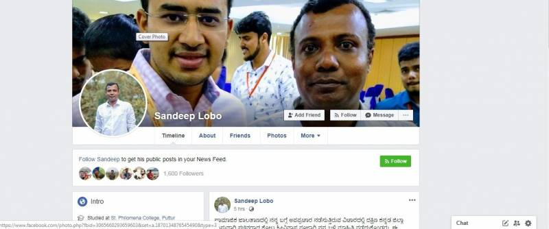 Lobo Mangalore Airpor Bomber