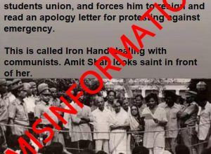 Picture claiming  Sitaram Yechury reading an apology in Indira Gandhi's presence  is FALSE.