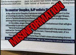 Fact Check: Media's Shaan claims about Deepika JNU visit false