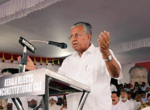'Need of the hour is unity': Kerala CM writes to 11 states