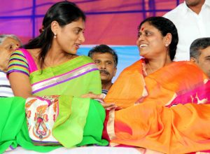 Special session court in Hyderabad summons YS Vijayamma, Sharmila