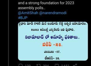 Asifnagar cop draws flak for 'congratulatory' tweet to BJP MP, deletes it