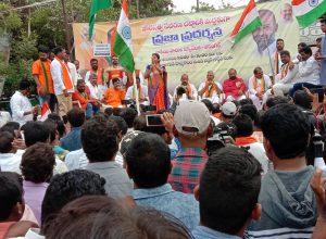 BJP organises massive pro-CAA rally in Warangal