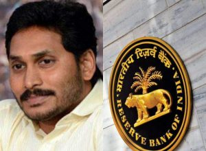 Andhra's overdraft from RBI points to financial troubles