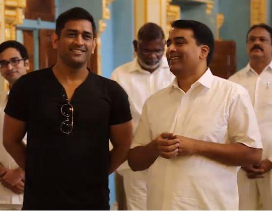 Dhoni visits Satya Saibaba samadhi in Puttaparti