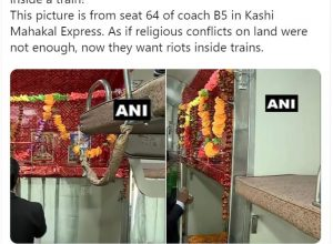 Fact Check: Has a berth in new Mahakal Express been converted into 'mini-temple' for Lord Shiva?