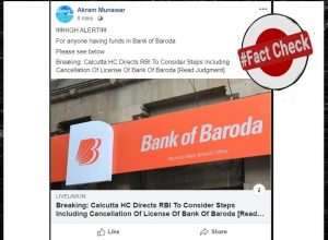 Fact Check: Has court directed RBI to revoke licence of Bank of Baroda?