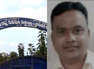 Kamareddy school principal booked for sexually harassing nurse