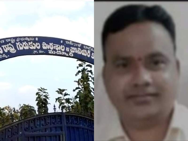 Kamareddy school principal booked for sexually harassing nurse