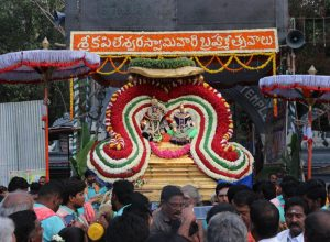 Tirupati's Kapileswara Temple decked up for Maha Shivratri