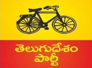 Jagan mafia trying to malign image of Chandrababu Naidu: TDP