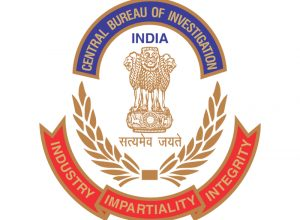 11 bank officers convicted by CBI in one month
