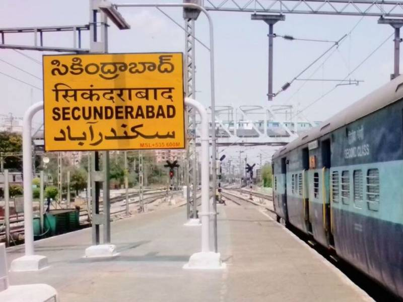 Panic grips Secunderabad railway station after bomb hoax