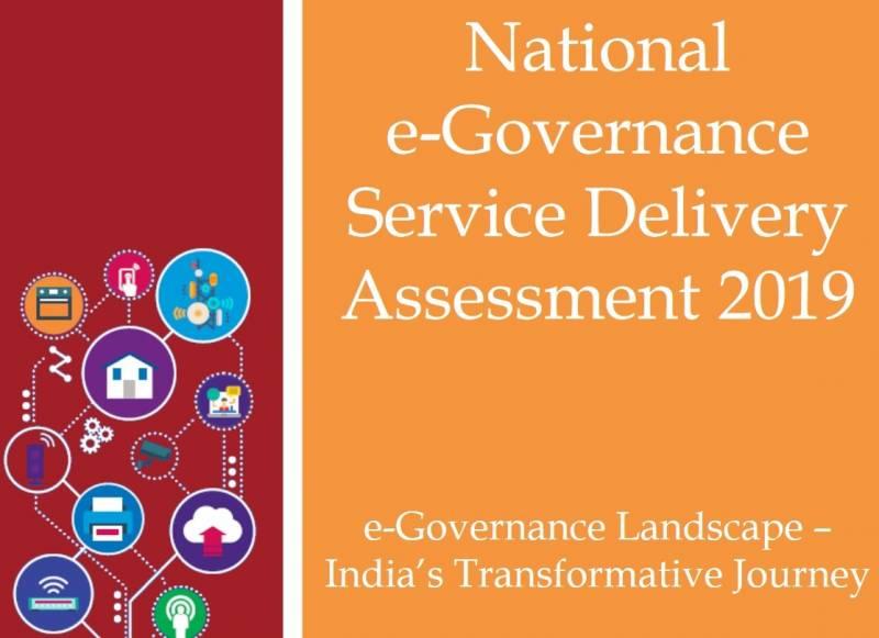 Telangana ranks 5th, AP 13th in e-governance; Kerala tops