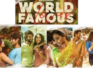 'World Famous Lover' Review: A lacklustre love story