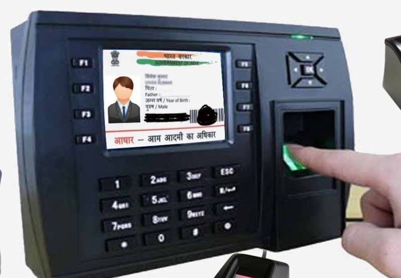 Biometric attendance to be introduced for teachers in Hyderabad govt schools