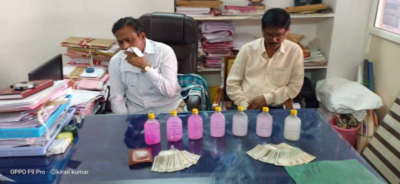 Officials arrested for taking bribe from retired attender